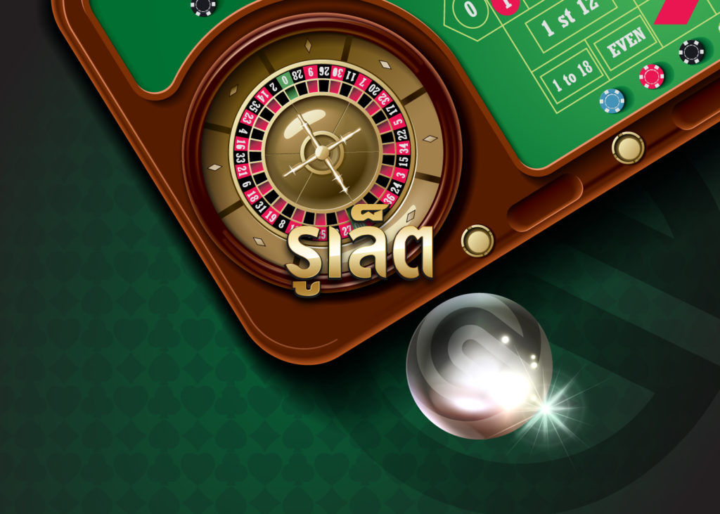 0925_Gameicon_banner_roulette2